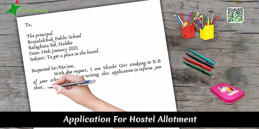 Hostel Allotment Application