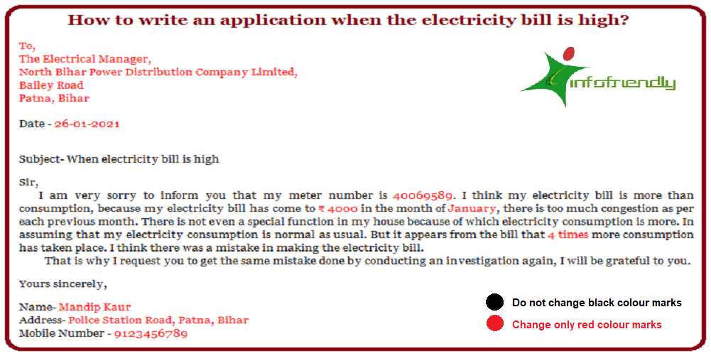 Applications when electricity bill is high