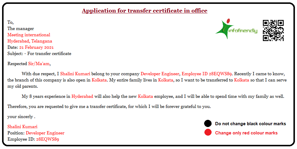 Application For Transfer Certificate in Office