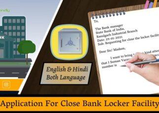 Application For Close Bank Locker Facility