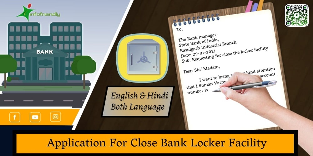 Application For Close Bank Locker Facility