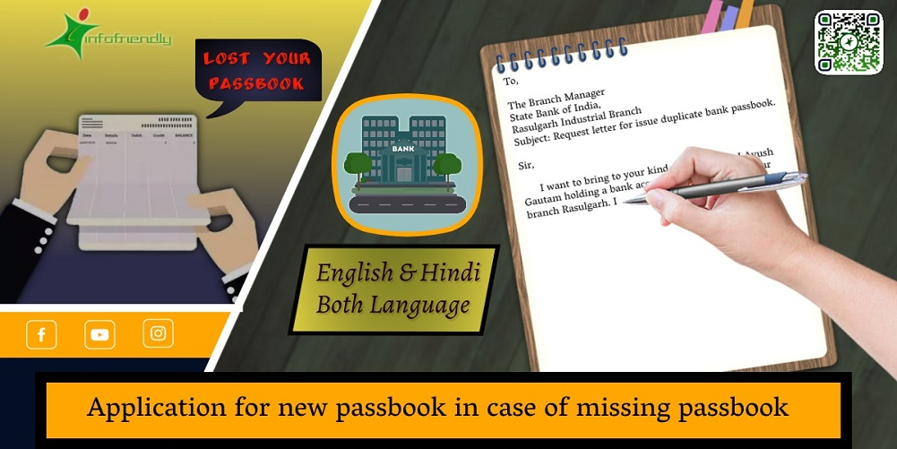 Application for new passbook in case of missing passbook