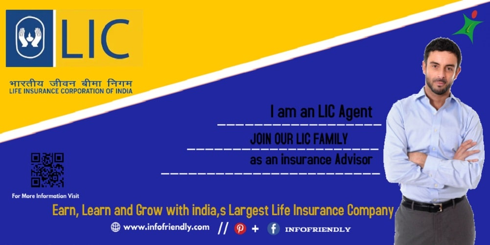 How to become a LIC (Life Insurance Corporation ) Agent?