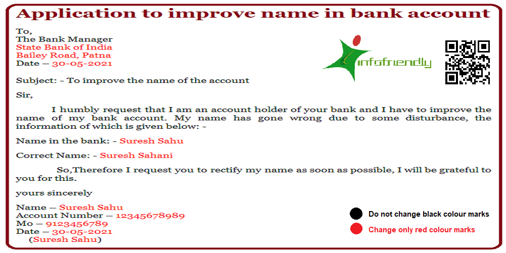 Application to improve name in bank account (Girl after marriage)