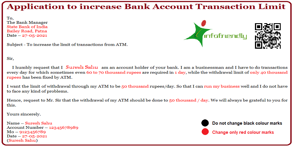 Application to increase bank account transaction limit and also information.-min