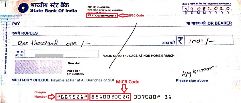 What is Bank MICR Code?