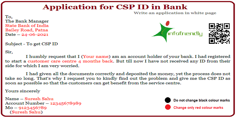 Application for CSP ID in bank