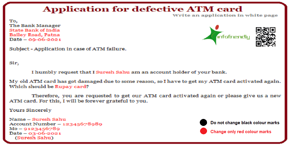 Application for defective ATM card