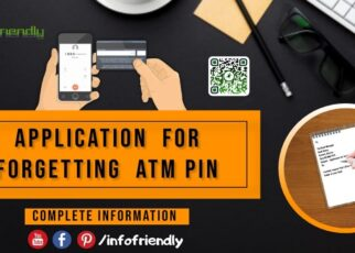 Application for forgetting ATM PIN and information