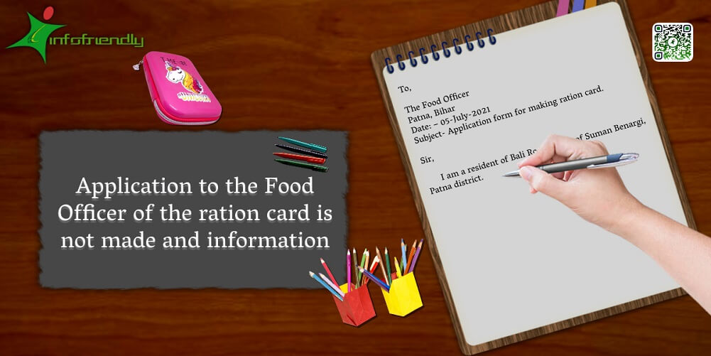 Application to the Food Officer of the ration card is not made and information