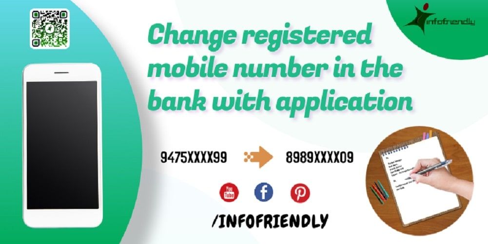Change registered mobile number in the bank with application