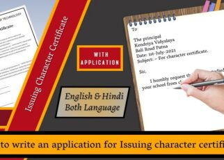Issuing Character Certificate and application