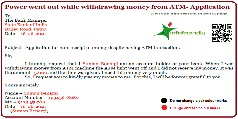 Power went out while withdrawing money from ATM- Application