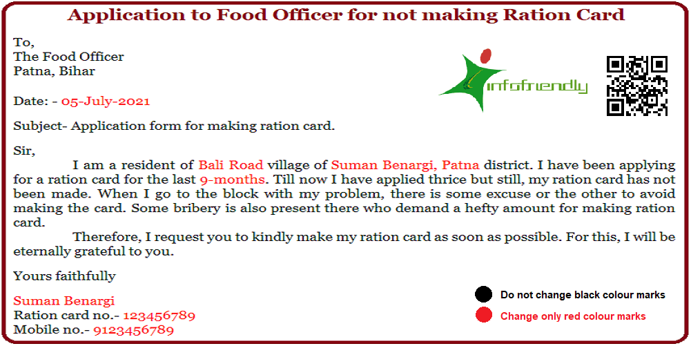 Application to Food Officer for not making Ration Card