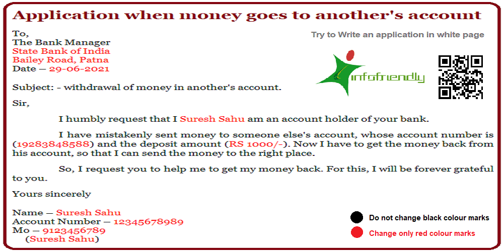 Application when money goes to another's account