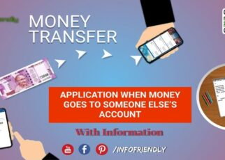 Information and application when money goes to someone elses account